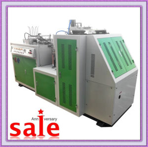 Paper Cup Forming Machine (ZBI-A12)