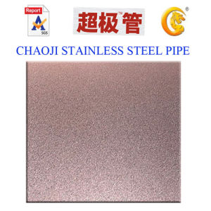 Colored Stainless Steel Plate & Sheet pictures & photos