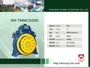Gearless Traction Motor for Elevator (SN-TMMCG200) pictures & photos