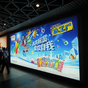Outdoor Advertising LED Light Box Displa pictures & photos