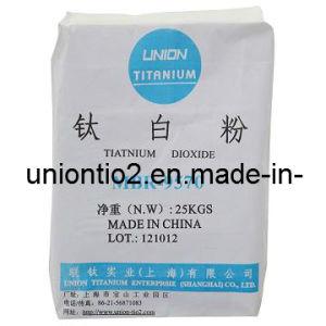 Rutile Titanium Dioxide- (MBR9570) pictures & photos