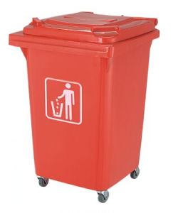 60L Four-Wheel Movable Garbage Bin (B-001) pictures & photos