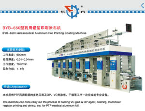Pharmacy Aluminum Foil Coating and Printing Machine Df pictures & photos