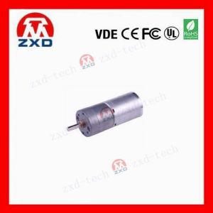 12V,25mm DC Gear Motor for Dryer machine