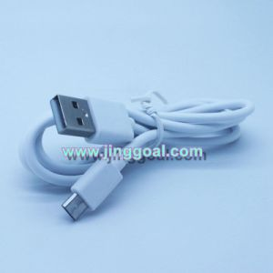 USB Data Cable (JU712) pictures & photos
