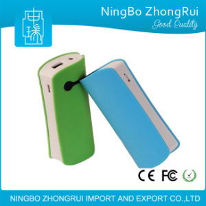 Portable Power Bank 5200 mAh for Laptop pictures & photos