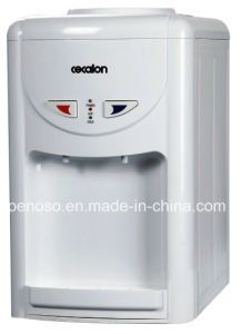 Desktop Water Dispenser(XXKL-STR-58) pictures & photos