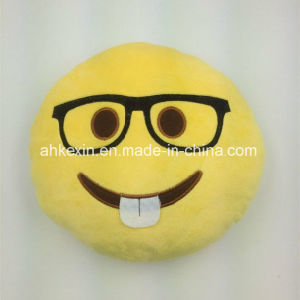 Yellow Soft Kids Emotion Plush Toy Emoji Pillow pictures & photos