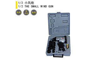 Air Gun Cylinder Pump Tire Tools for Garage pictures & photos