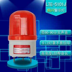 LED Flashing Warning Strobe Light with Buzzer or Music (LTE-5101J) pictures & photos