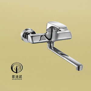 Brass Material Single Handle Shower Mixer 68014 pictures & photos