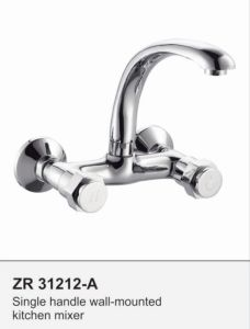 Zhaori Zr31212-a Wall Mounted Faucet pictures & photos