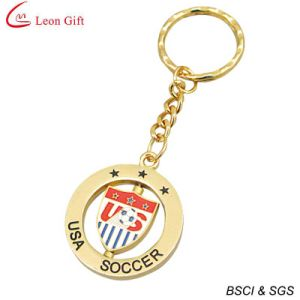 Custom Metal Ball Shape Keychain Wholesale pictures & photos