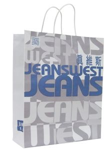 Color Printed Paper Shopping Bag pictures & photos