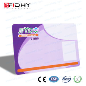Lf + Hf Combined Access Control Staff ID Proximity Card pictures & photos
