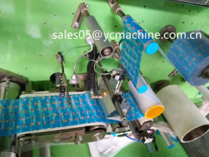 Economic Full Width Waistband Pampers Baby Diapers Making Machine with Magic Eyes Detect System pictures & photos