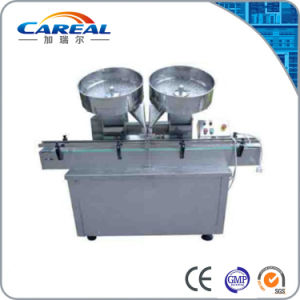 Double-Head Auto Capsule Counting Machine (SPT) pictures & photos