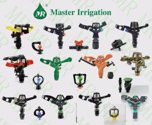 Popular Agricultural Garden Irrigation Plastic Sprinkler Gun