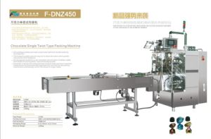 Full Automatic Pillow Type Packing Machine for Bread Soap Commodity pictures & photos