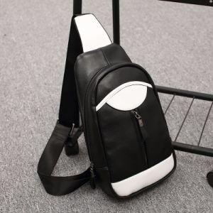 Packable Shoulder Backpack Sling Chest Crossbody Bag Cover Packs Rucksacks Bags pictures & photos