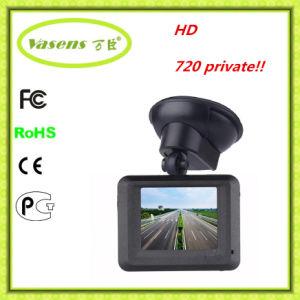 360 Degree Mini Dash Cam Car DVR pictures & photos