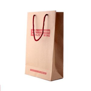 Customized Offset Printing Kraft Paper Bag Shopping Bag Printing pictures & photos
