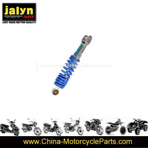 Jalyn Motorcycle Parts Rear Shock Absorber for (Ax1390) pictures & photos