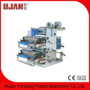 Two Colors Flexible Printing Machine pictures & photos