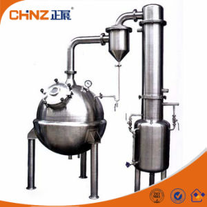 Multi-Functional Single Effect External Cycling Vacuum Concentrator Equipment pictures & photos