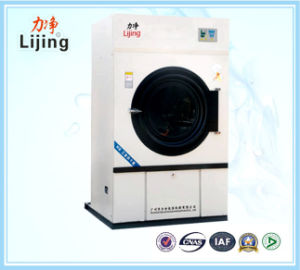 Industrial Laundry Drying Machine for Clothes with ISO 9001 System. pictures & photos