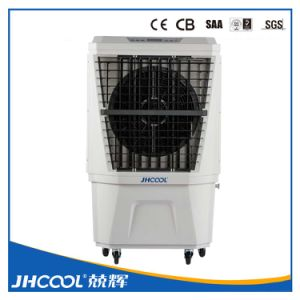 China Wholesale Portable Air Cooler Ventilator Fan pictures & photos