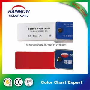 Gsb Standard Colour Fandeck for Gloss Floor Paint pictures & photos