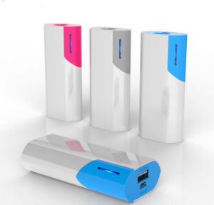 Hot Sale Outside Travel Safety Power Bank 5200mAh