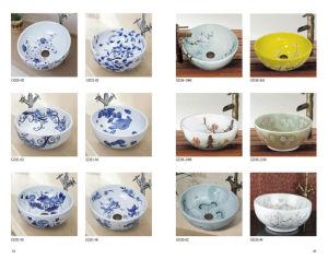 Lavatory Wash Bowl Art Wash Basin Wash Sink (D21) pictures & photos