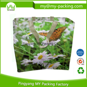 China Manufacturer Cheap Gift PP Woven Bag pictures & photos