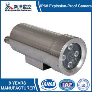 Explosion-Proof Infrared Camera for Mining Usage