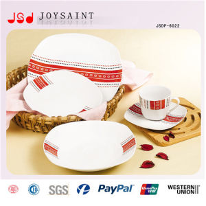 High Quality Squared Dinnerware pictures & photos