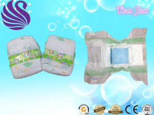 Chinese Cute Baby Diapers in Bales with Cloth-Like Film pictures & photos
