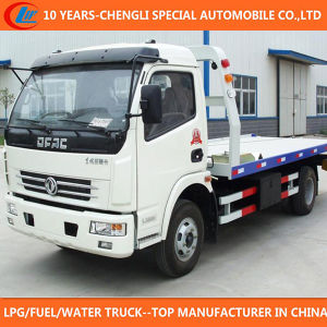 4X2 China Brand Wrecker Truck Road Rescue Truck for Sale pictures & photos