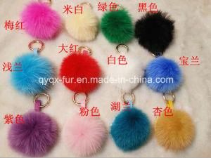 Fox Fur Ball Key Chain / Fur Ball Keychain-1 pictures & photos