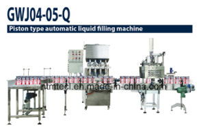 Full Automatic Volume Type Liquid Filling Line for Paint, Ink, Lubrication Oil pictures & photos