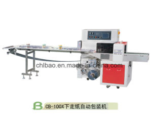Dual Frequency Flow Pack Machine for Soft Products