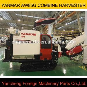 Yanmar Aw85g Combine Harvester pictures & photos