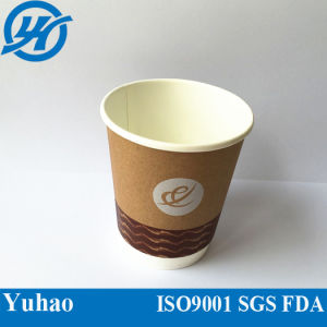 Hot Sells Double Wall Paper Cup (YHC-124) pictures & photos