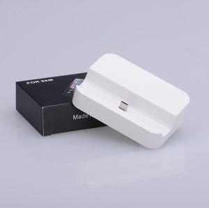 Black/White Universal Desktop Charge Cradle Docking Station for Samsung pictures & photos