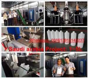 1-2L Plastic Milk Bottle Blow Molding Machine (ABLB45) pictures & photos