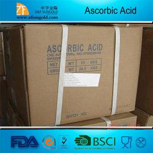 واردکننده اسید اسکوربیک دارویی
