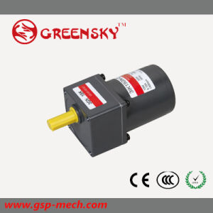 High Speed AC Induction Geared Mini Motor 15W pictures & photos