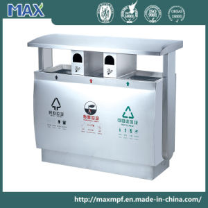 Outdoor High Quality Three Compartment Waste Bin pictures & photos