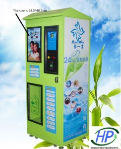 Water Vending Machine with Coin in pictures & photos